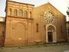 Италия. Болонья. Церковь Святого Доменика (2)