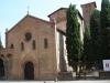 Италия. Болонья. Церковь Святого Стефана (3)