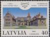 Дворец Цесвайнский на марке