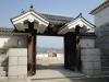 Замок Ако (Akō Castle) Ворота