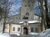 Замок Ринберг (Schloss Ringberg) Вход