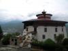 Бутан. Национальный музей Паро