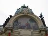Чехия. Прага. Общественный дом (фрагмент фасада)