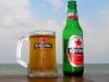 Индонезия. Пиво Bintang
