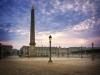Париж. Площадь Согласия (3)