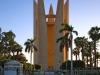 Египет. Асуан. Монумент египетско-советской дружбы (2)