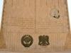 Египет. Асуан. Монумент египетско-советской дружбы (фрагмент -1)