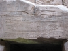 Египет. Эдфу. Храм Хорусы (фрагмент фасада)