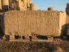 Египет. Ком-Омбо. Храм Хора и Собека (руины)