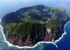 Аогасима (Aogashima)