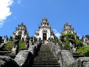 Индонезия. Бали. Лемпъянг