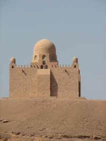 Египет. Асуан. Мавзолей Ага-Хана