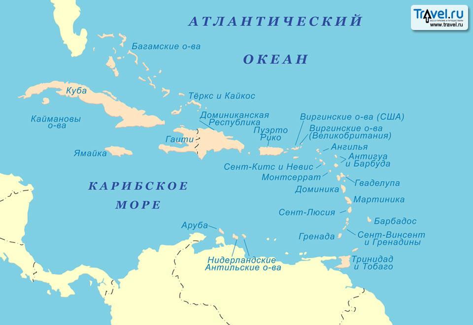 Где находится карибский острова